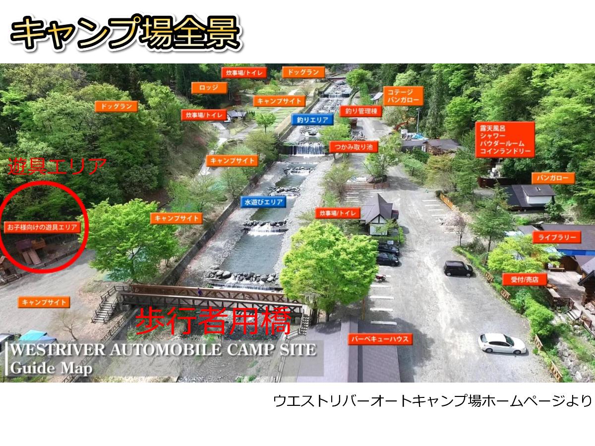 f:id:KAMP-Yokohama:20200425081054j:plain