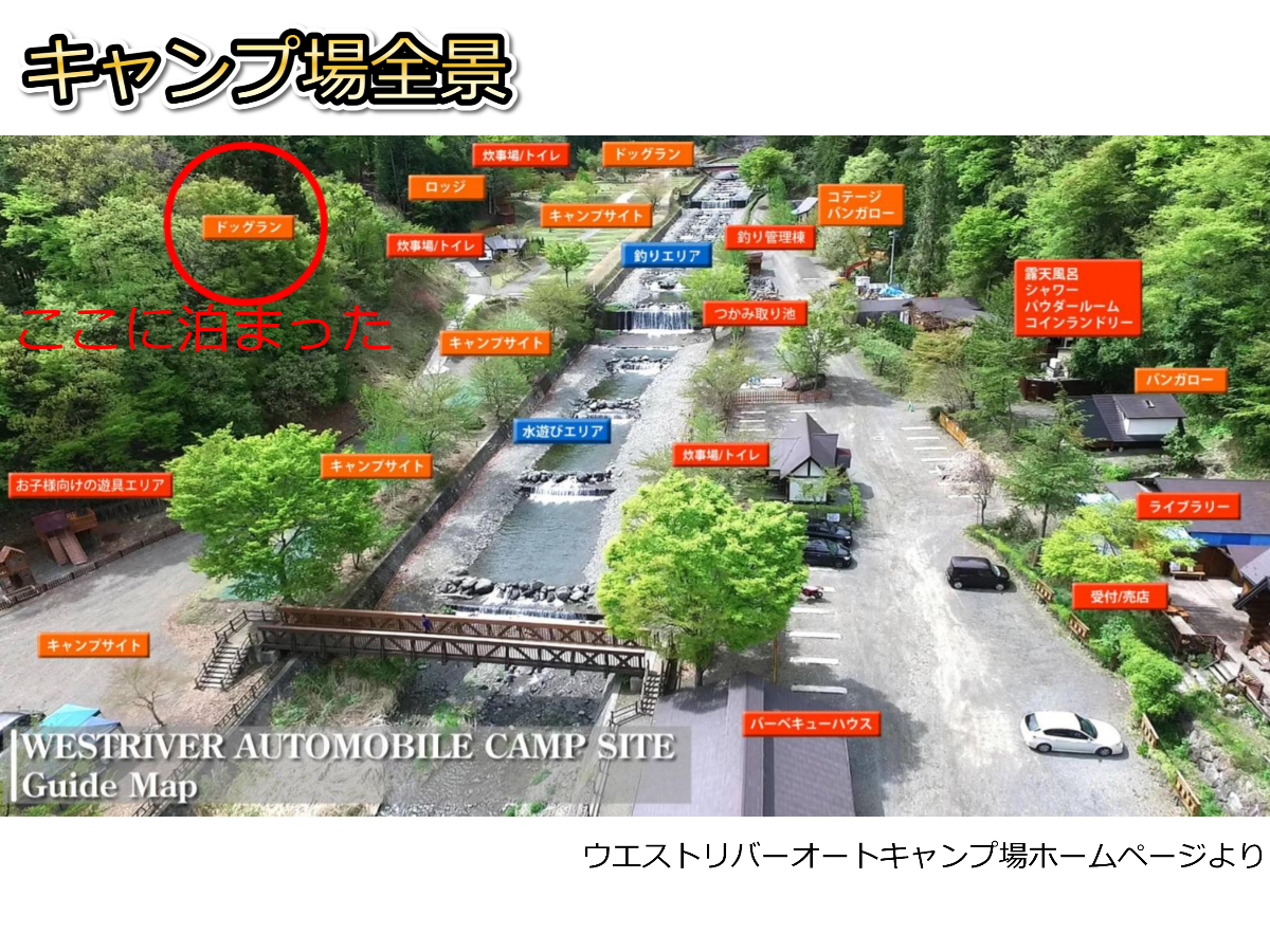 f:id:KAMP-Yokohama:20200425081707j:plain