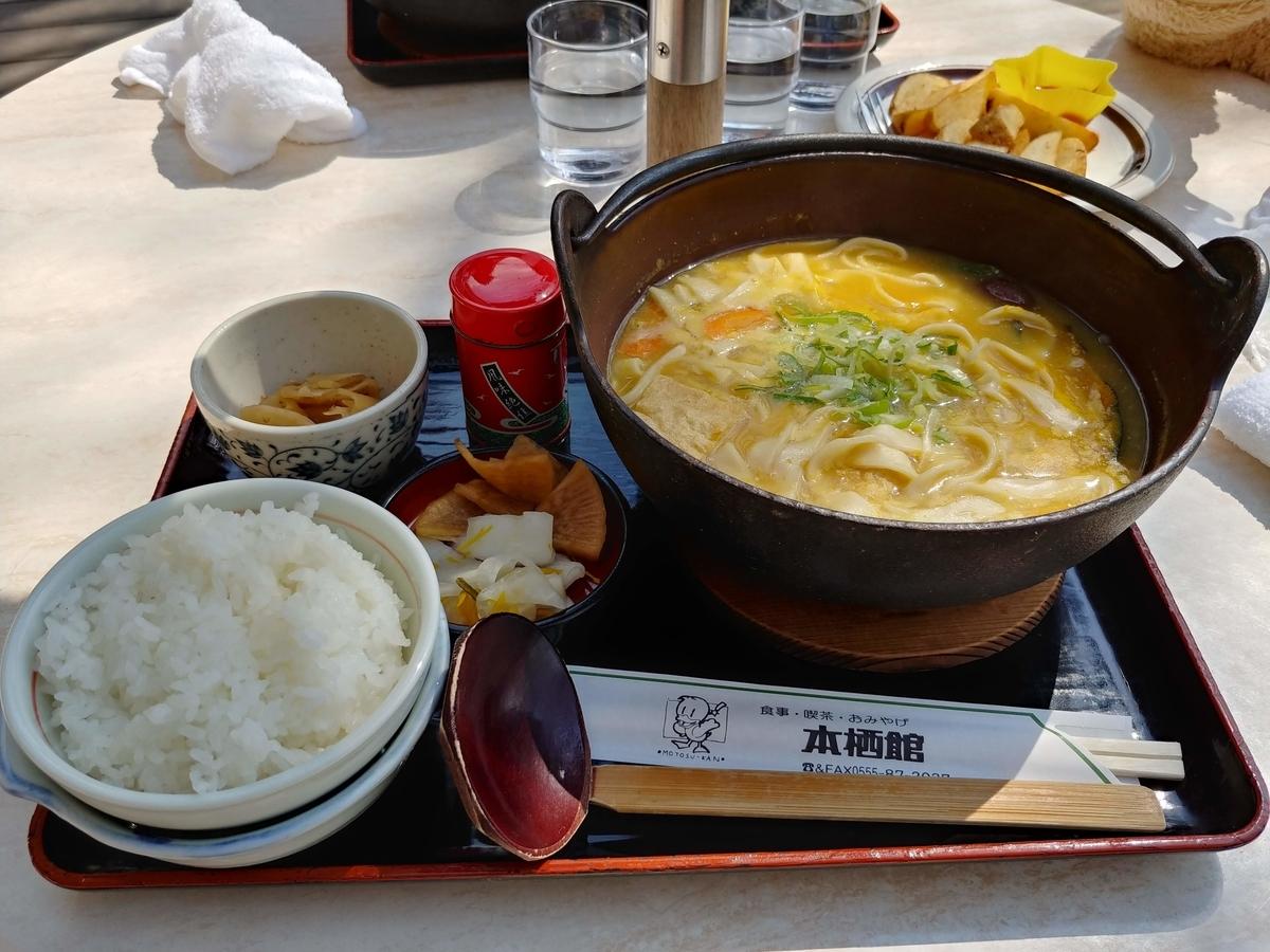 f:id:KAMP-Yokohama:20200430020850j:plain