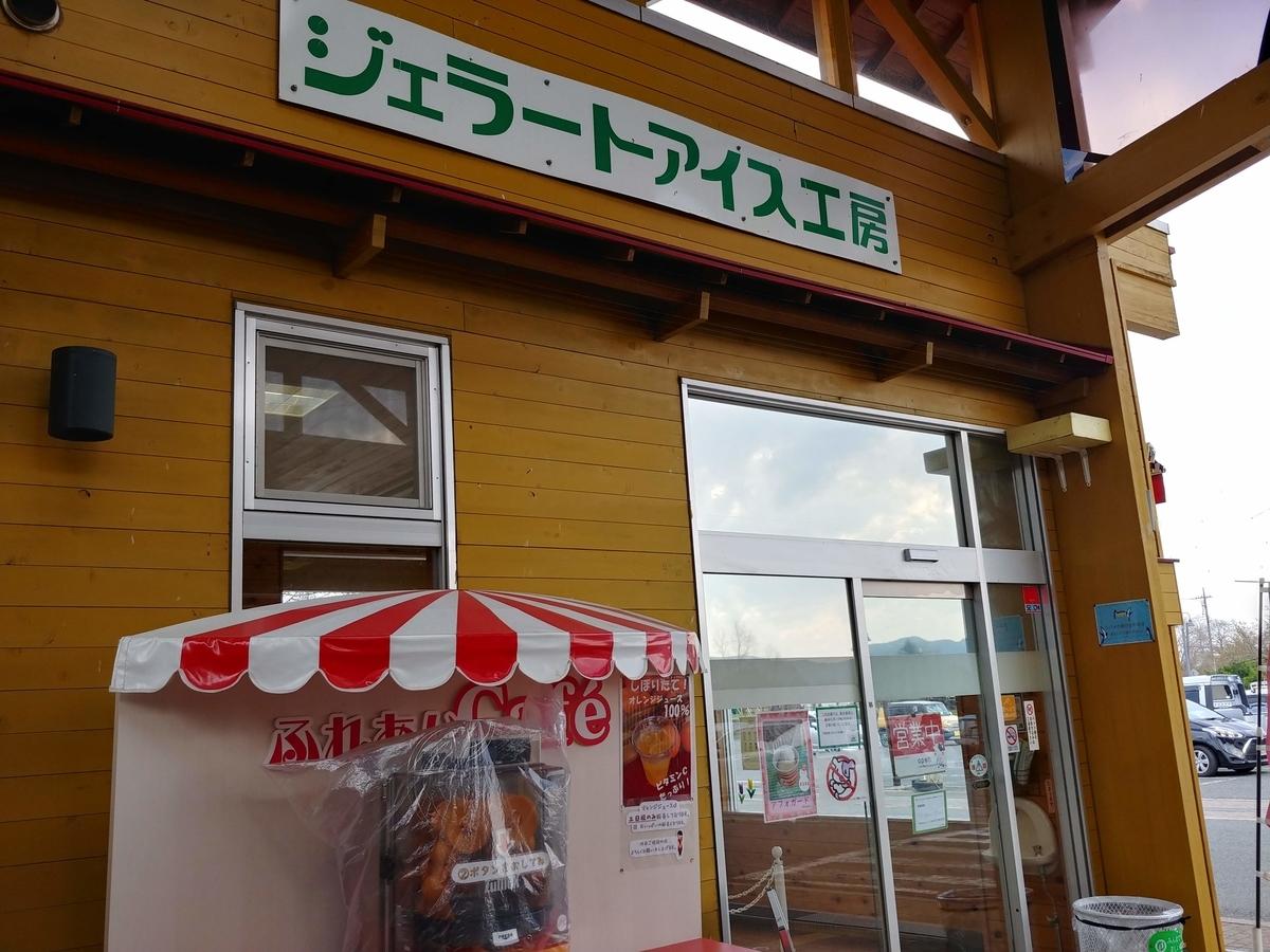 f:id:KAMP-Yokohama:20200430022421j:plain