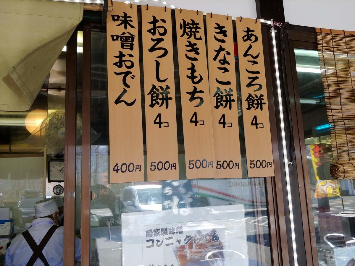 f:id:KAMP-Yokohama:20200430023558j:plain