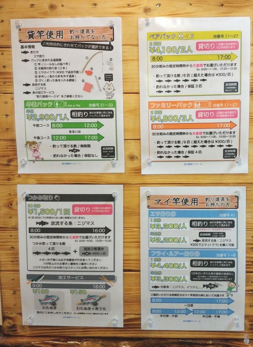 f:id:KAMP-Yokohama:20200503013041j:plain