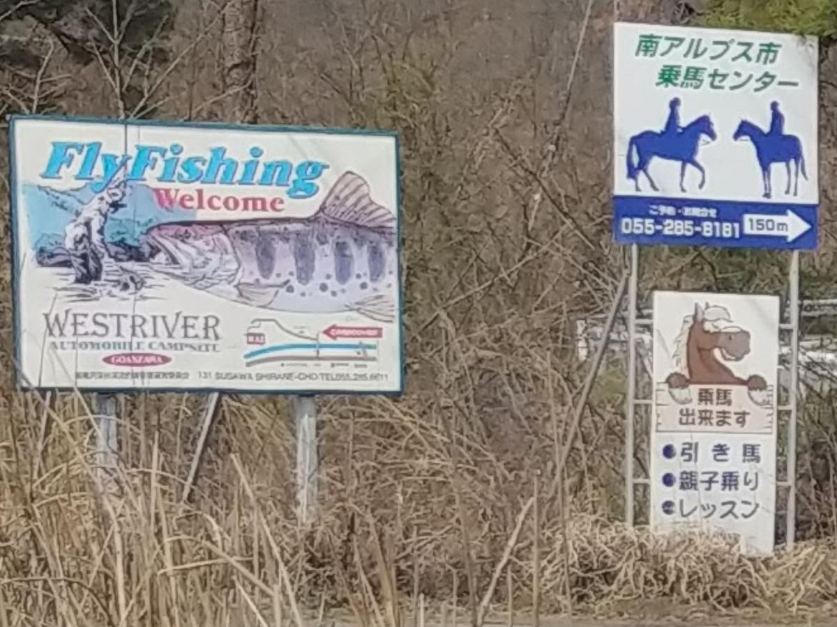f:id:KAMP-Yokohama:20200503024236j:plain