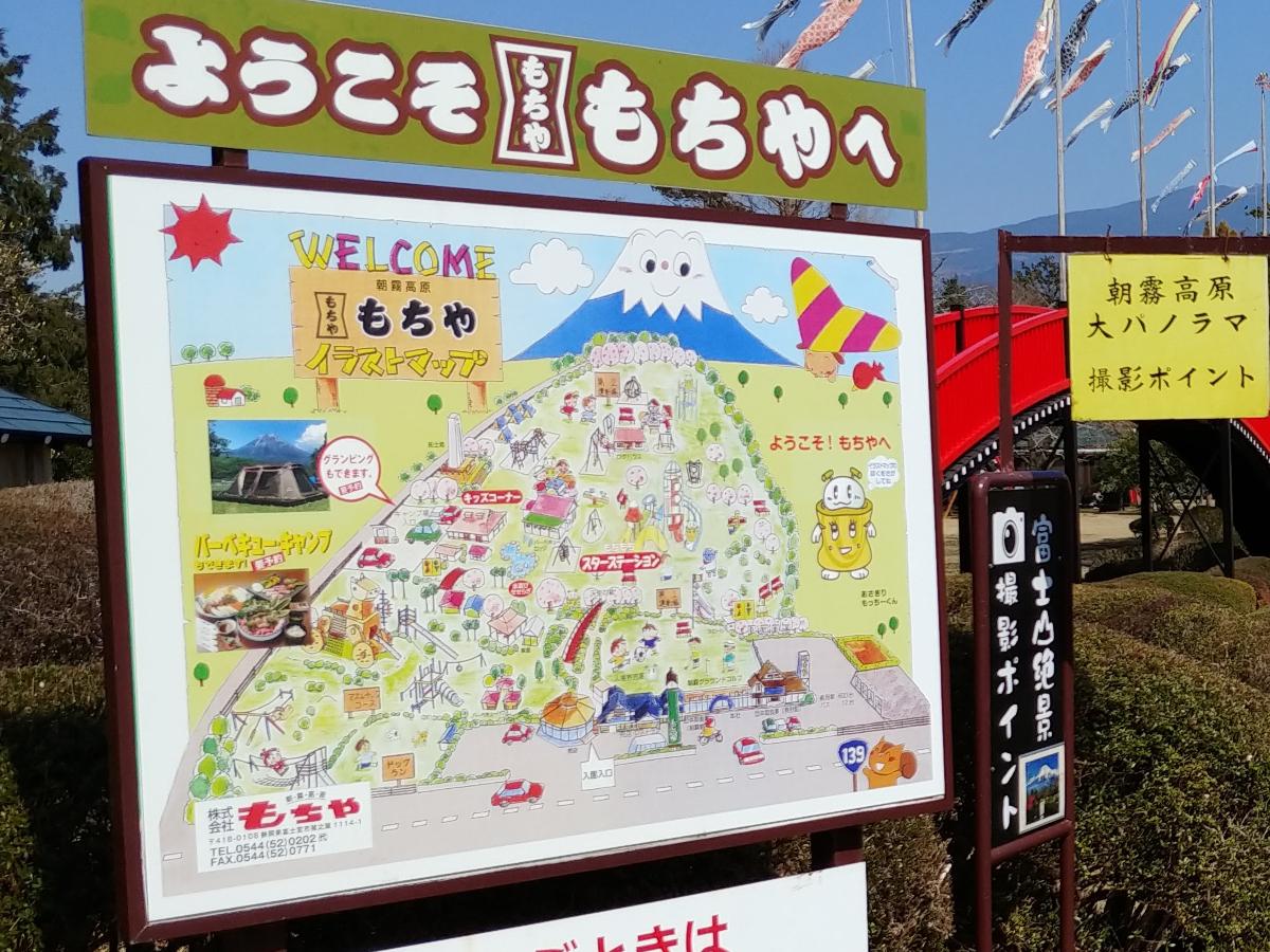 f:id:KAMP-Yokohama:20200503041613j:plain