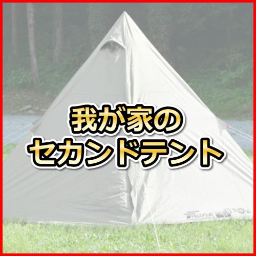 f:id:KAMP-Yokohama:20200509184610j:plain