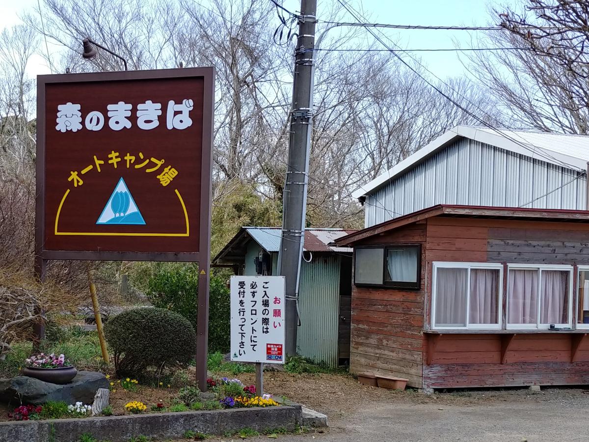 f:id:KAMP-Yokohama:20200516185618j:plain