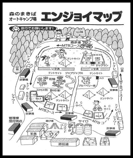 f:id:KAMP-Yokohama:20200517172608p:plain
