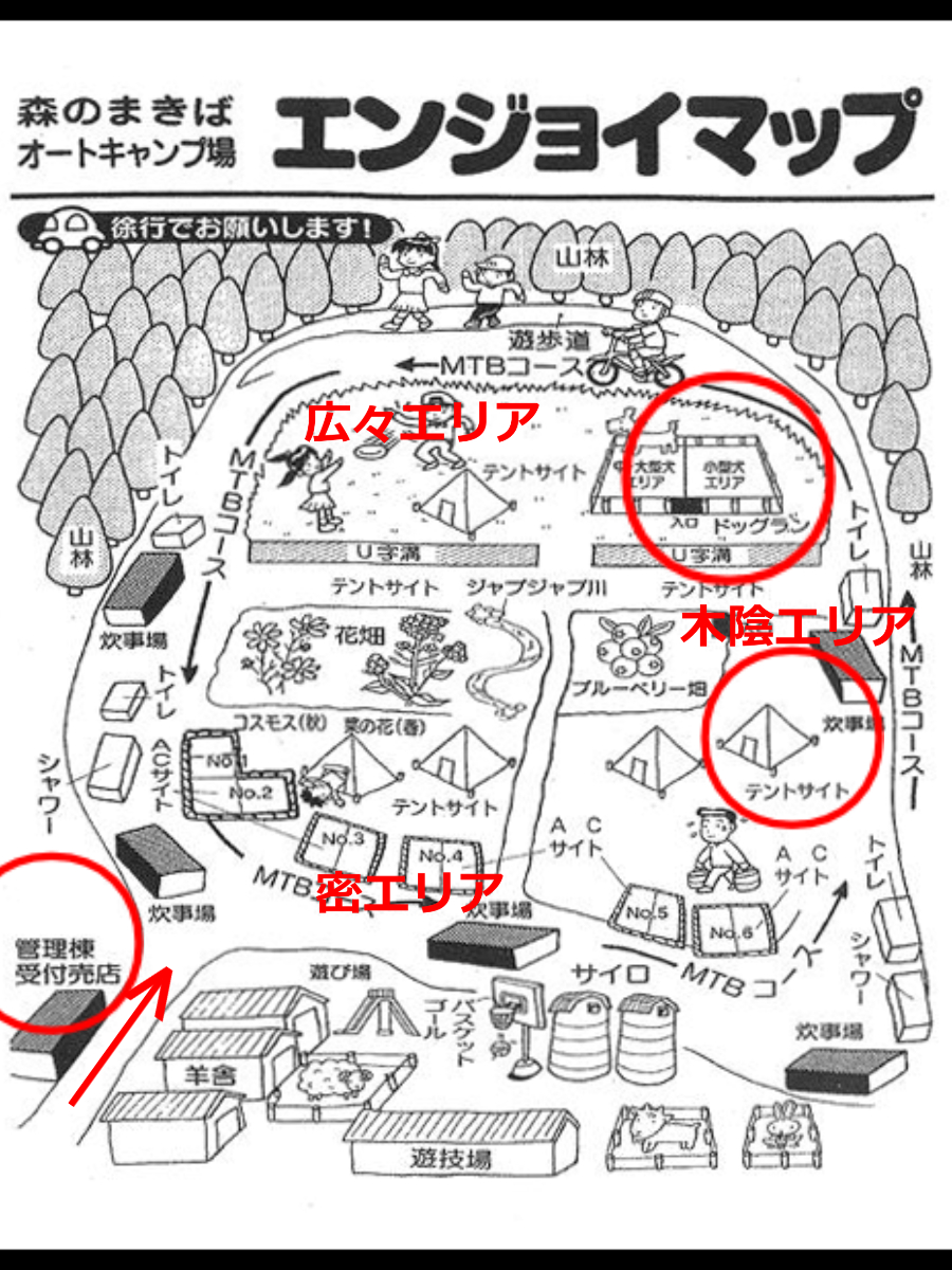 f:id:KAMP-Yokohama:20200517173246j:plain