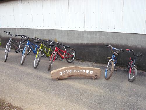 f:id:KAMP-Yokohama:20200518065419p:plain