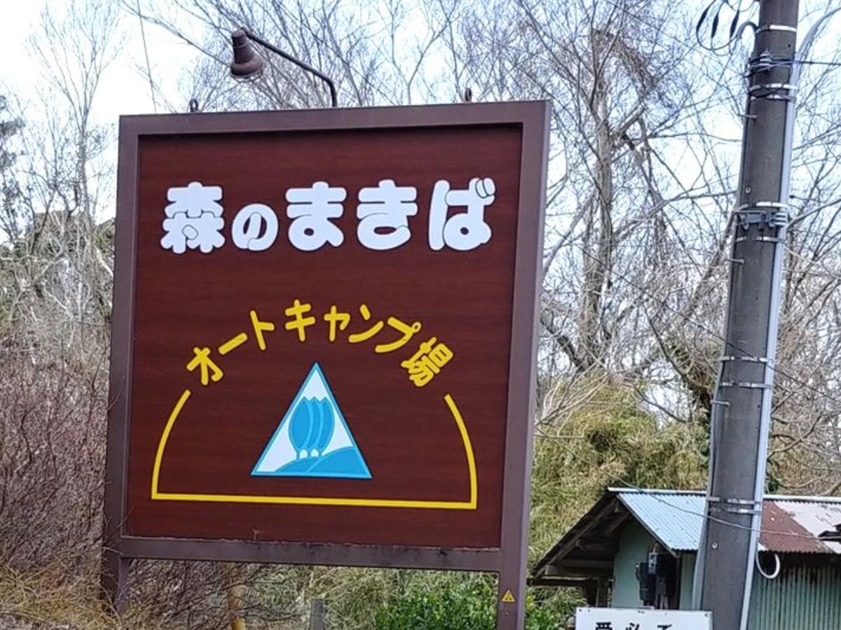 f:id:KAMP-Yokohama:20200518103327j:plain