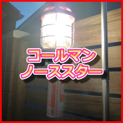 f:id:KAMP-Yokohama:20200524065835j:plain