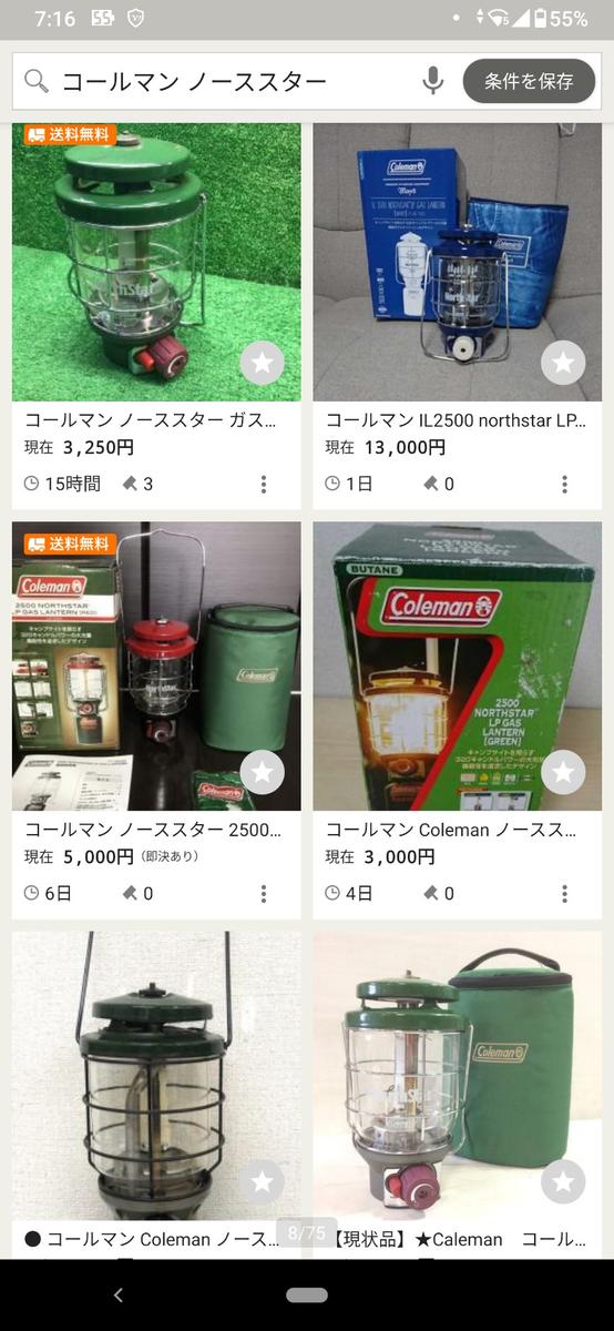 f:id:KAMP-Yokohama:20200524072524p:plain