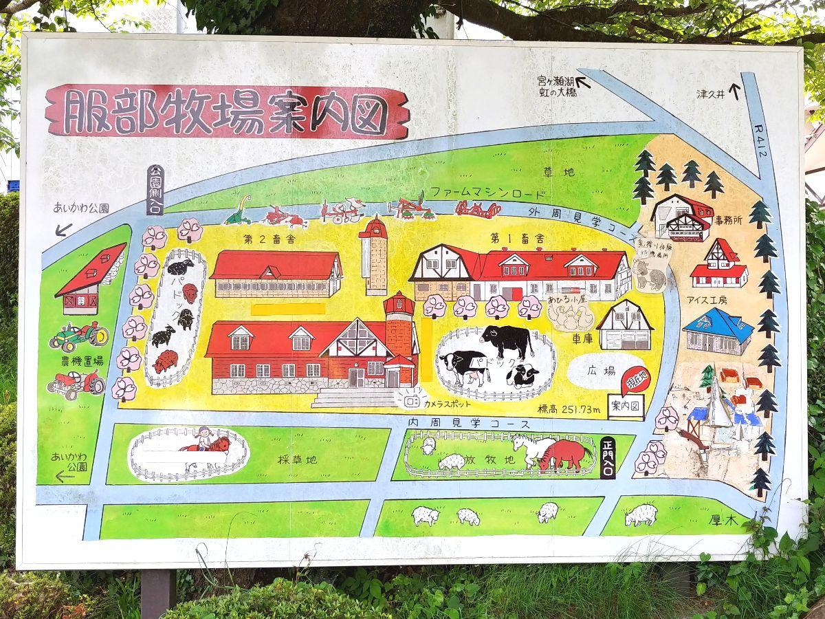 f:id:KAMP-Yokohama:20200531100701j:plain