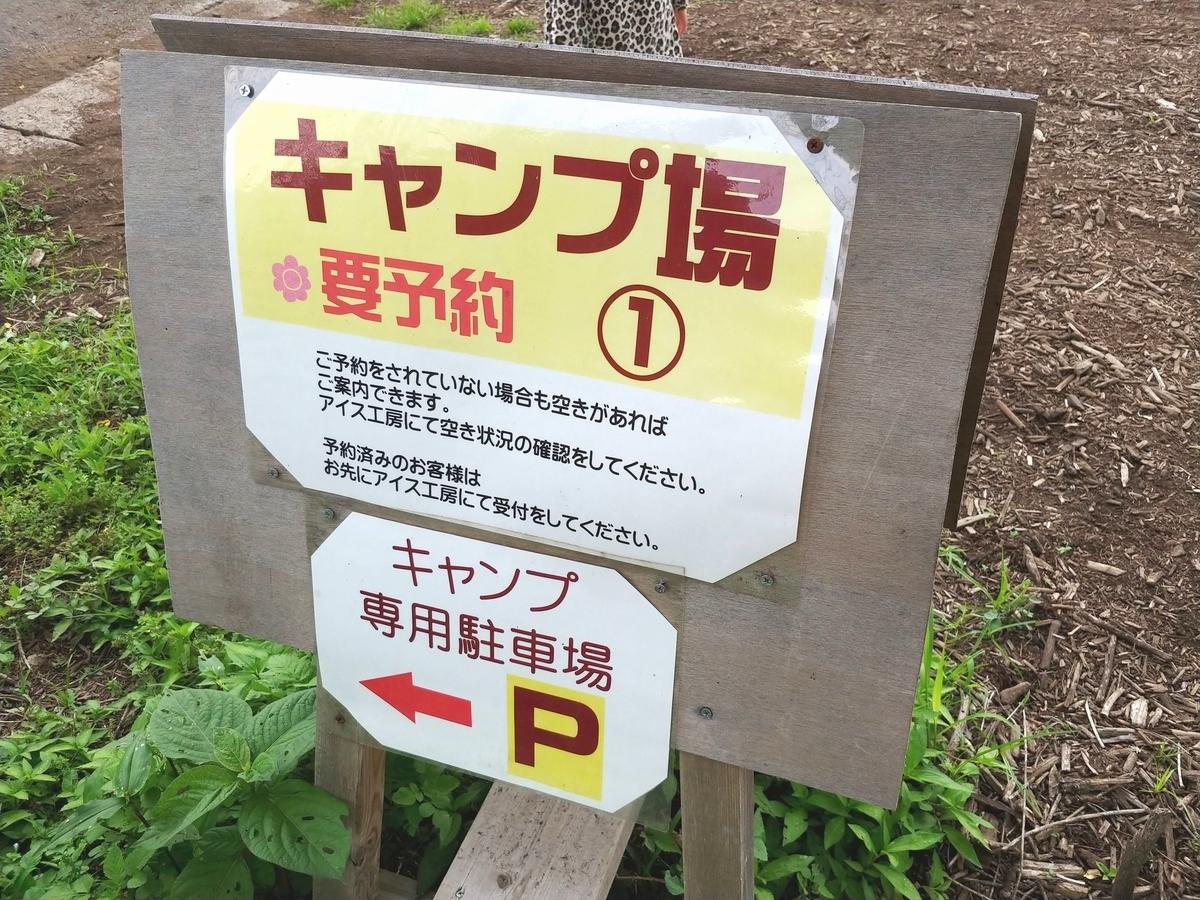 f:id:KAMP-Yokohama:20200531100849j:plain