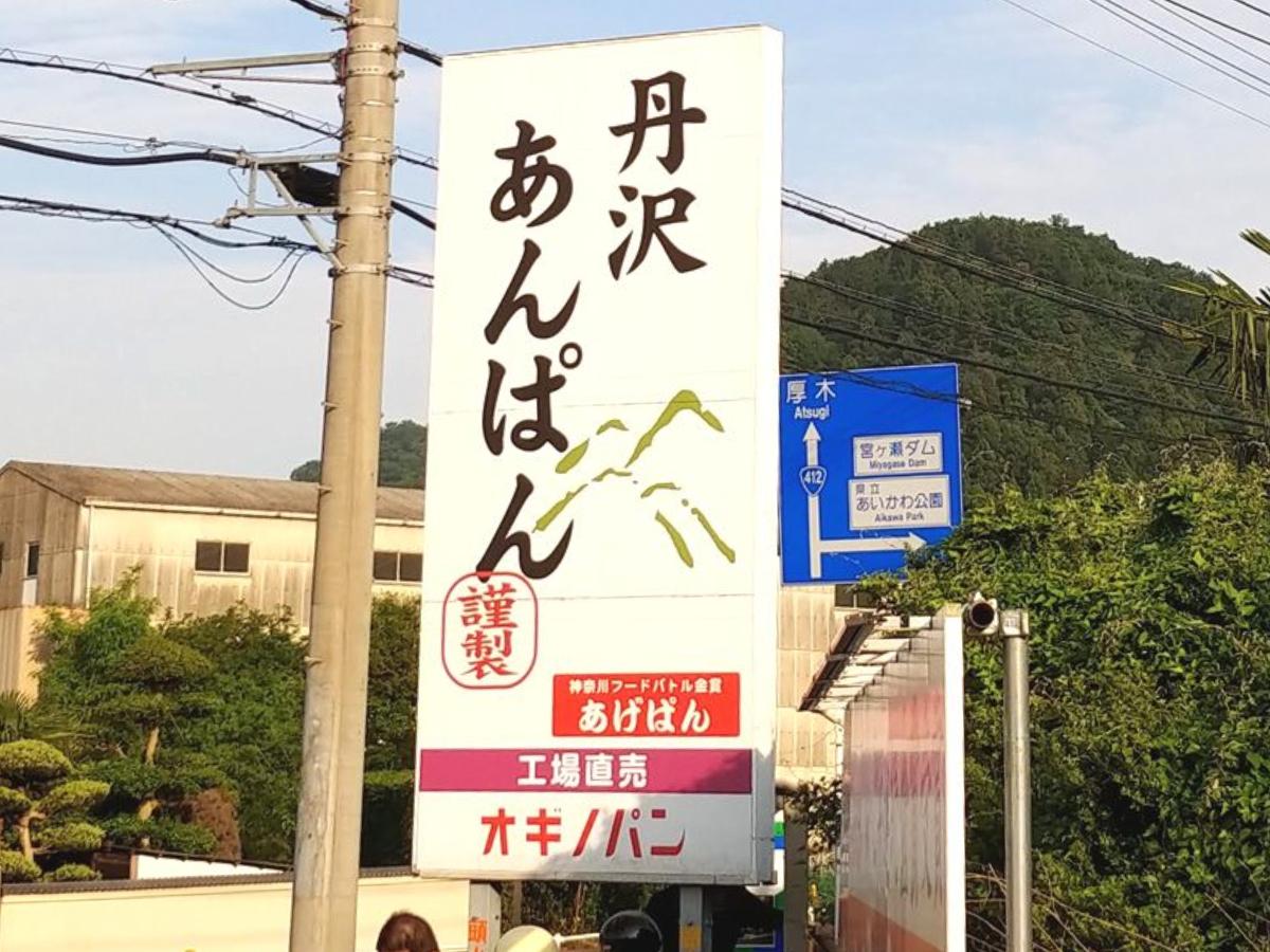 f:id:KAMP-Yokohama:20200601090025j:plain