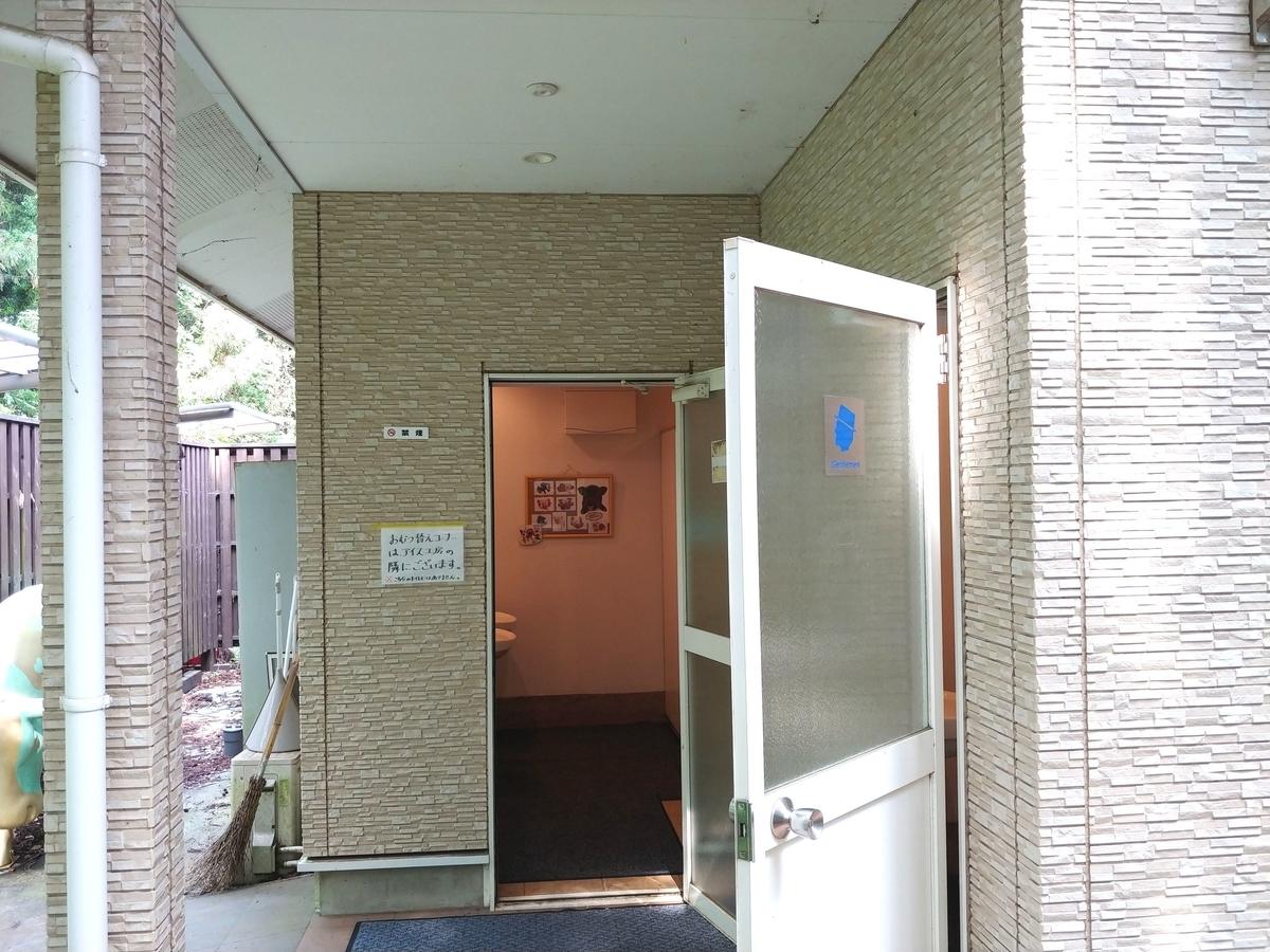 f:id:KAMP-Yokohama:20200602055235j:plain
