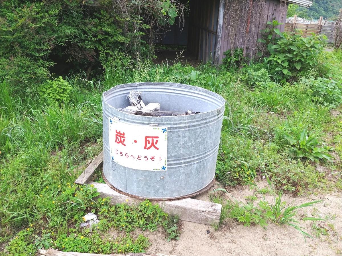 f:id:KAMP-Yokohama:20200602063947j:plain