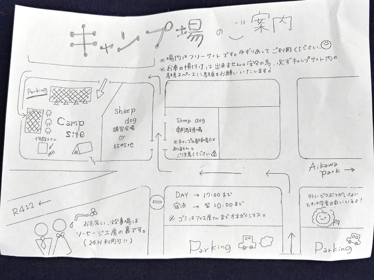 f:id:KAMP-Yokohama:20200602064450j:plain