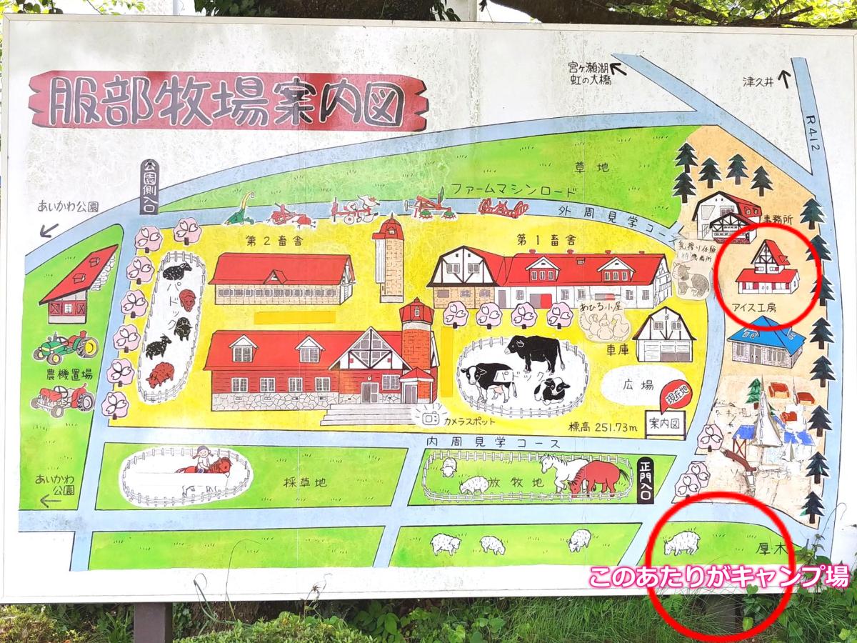 f:id:KAMP-Yokohama:20200602064534j:plain