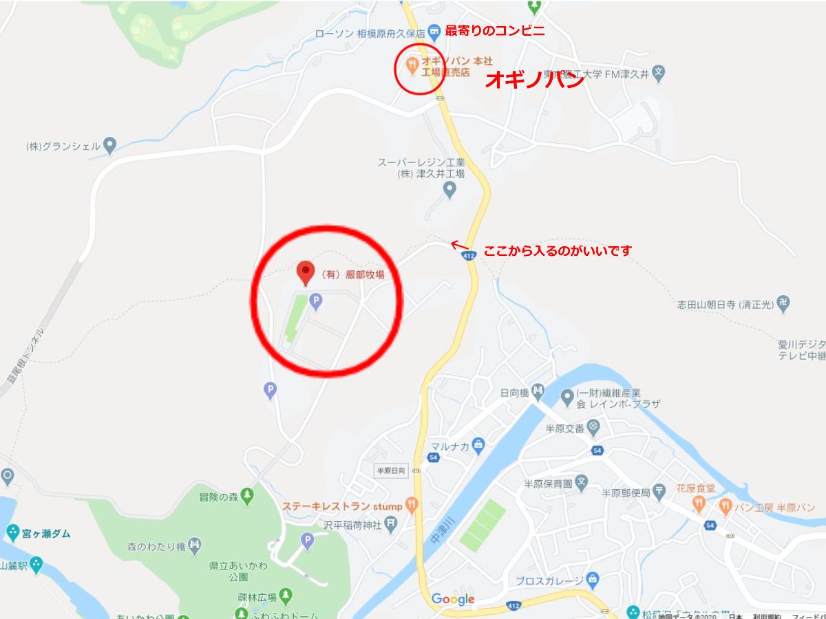 f:id:KAMP-Yokohama:20200602065324j:plain