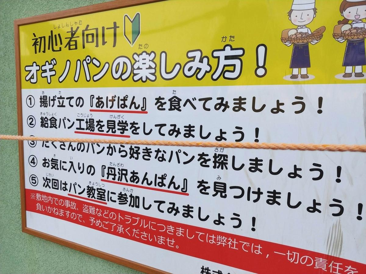 f:id:KAMP-Yokohama:20200602080041j:plain