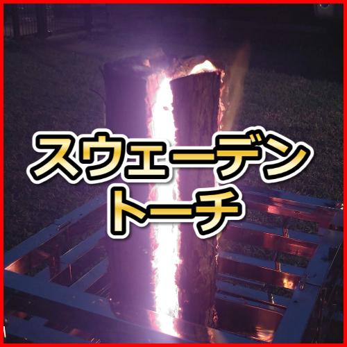 f:id:KAMP-Yokohama:20200609075518j:plain