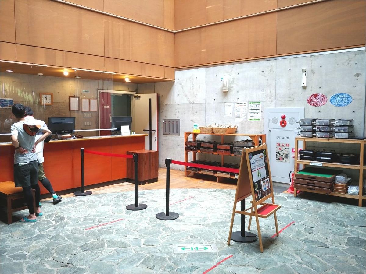 f:id:KAMP-Yokohama:20200624184846j:plain