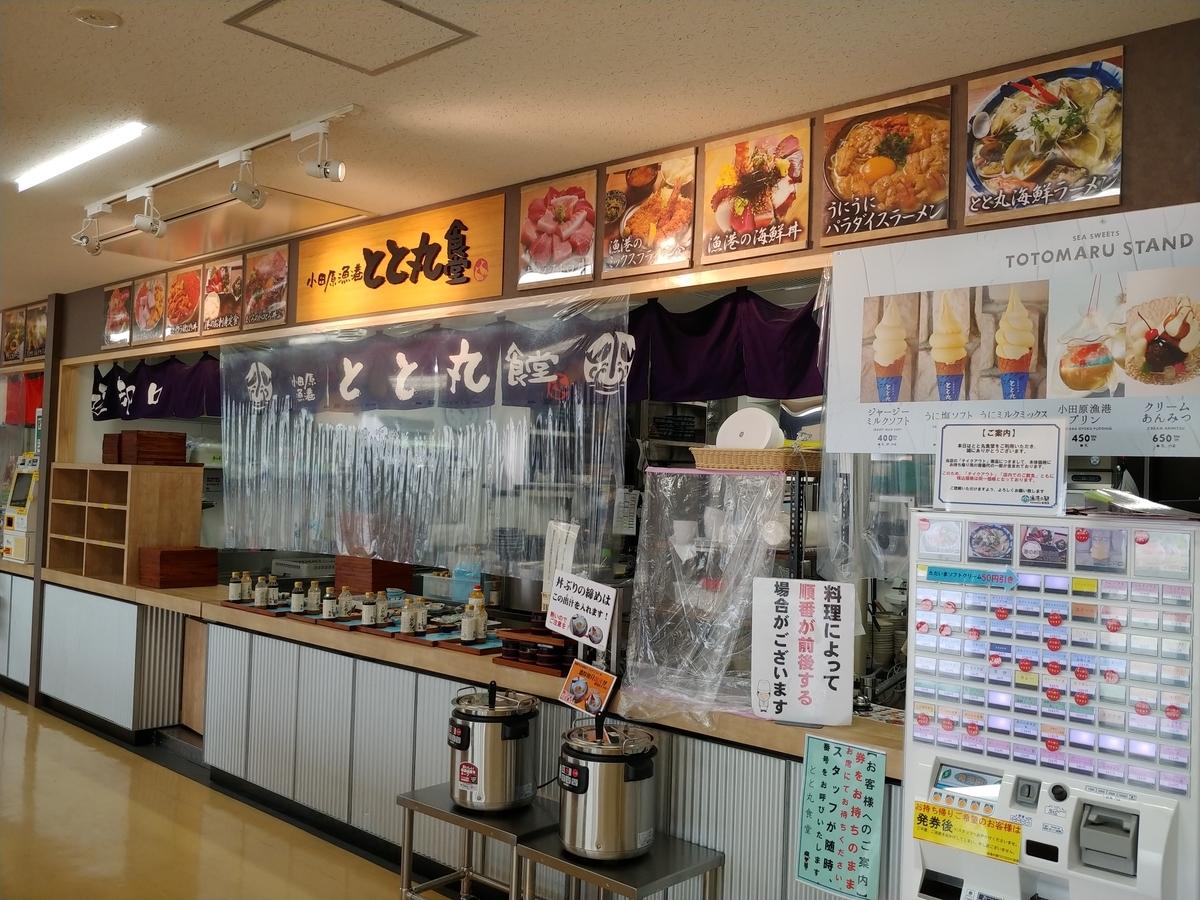 f:id:KAMP-Yokohama:20200627182020j:plain