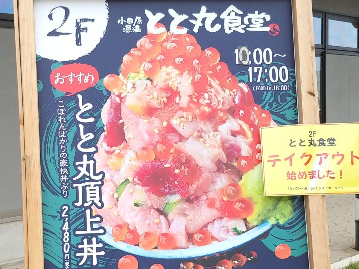 f:id:KAMP-Yokohama:20200627182712j:plain