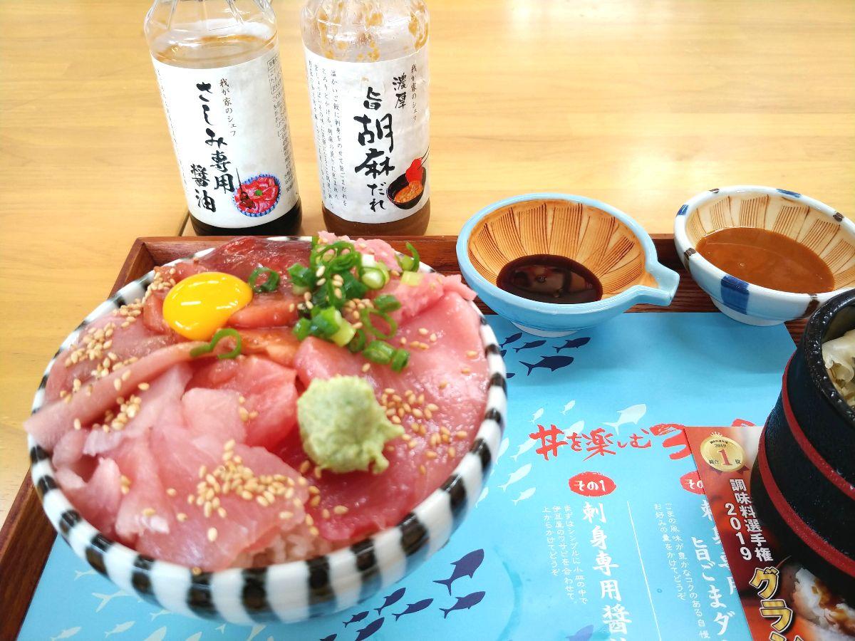 f:id:KAMP-Yokohama:20200627183239j:plain