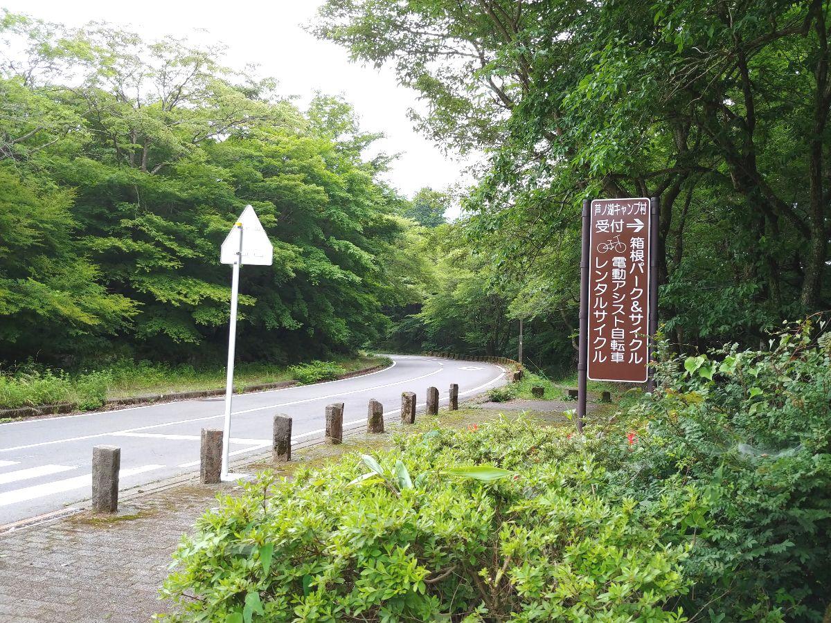 f:id:KAMP-Yokohama:20200628073807j:plain