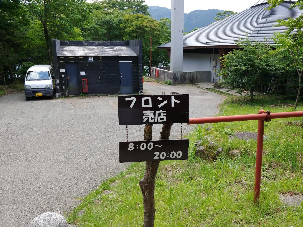f:id:KAMP-Yokohama:20200628074009j:plain