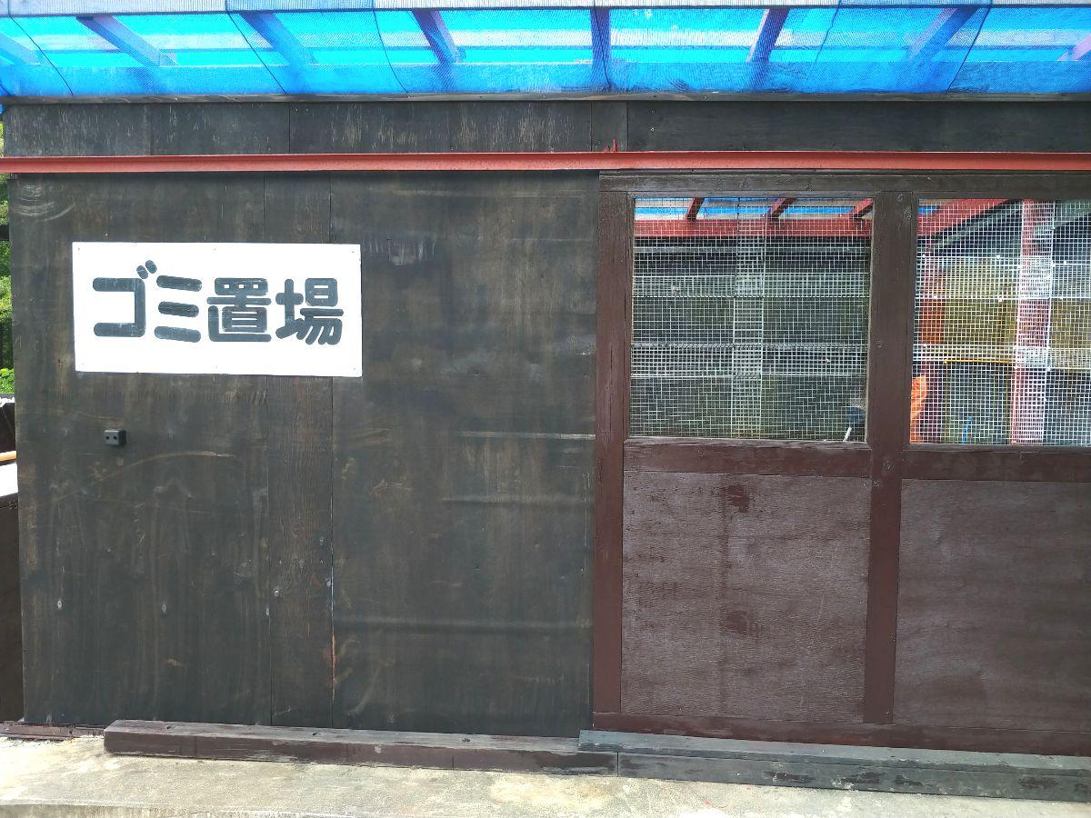 f:id:KAMP-Yokohama:20200628074708j:plain