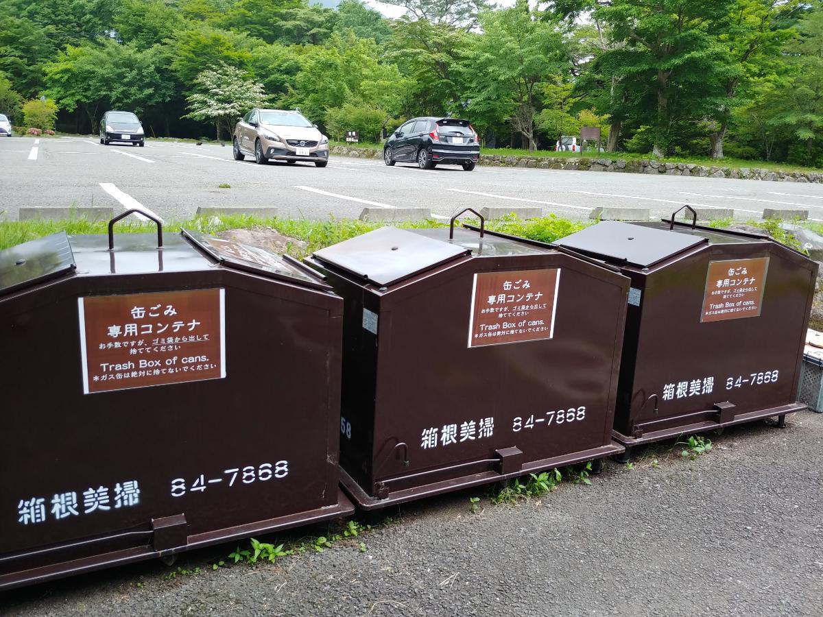 f:id:KAMP-Yokohama:20200628074843j:plain