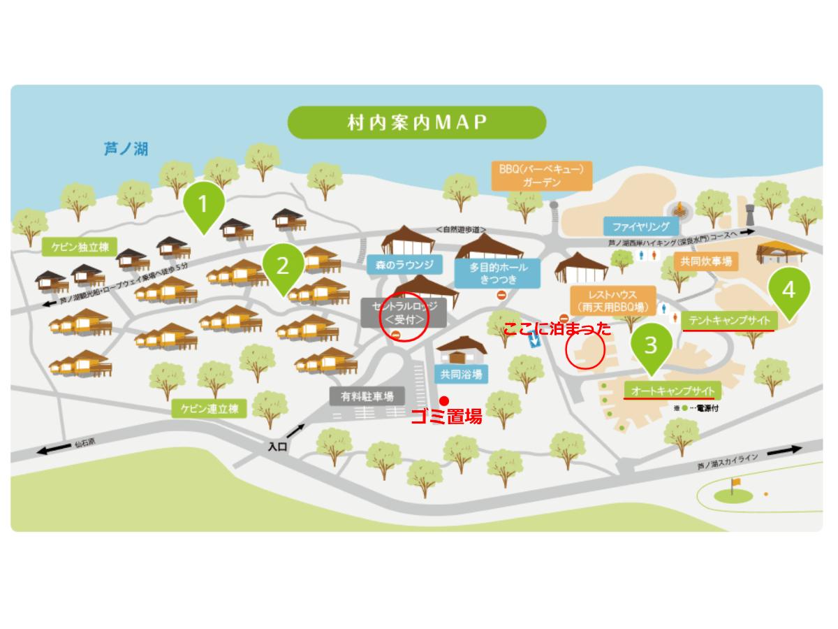 f:id:KAMP-Yokohama:20200628082608j:plain