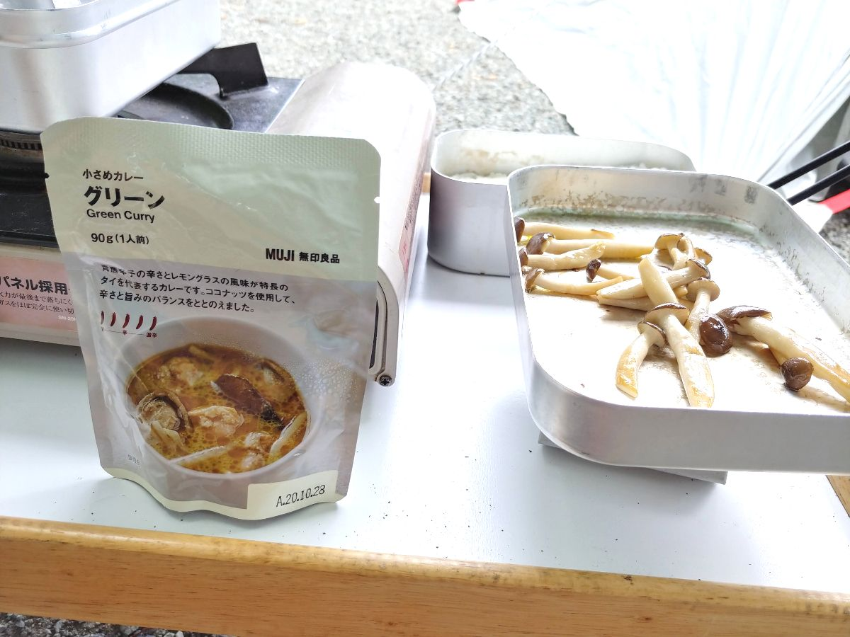 f:id:KAMP-Yokohama:20200628092041j:plain