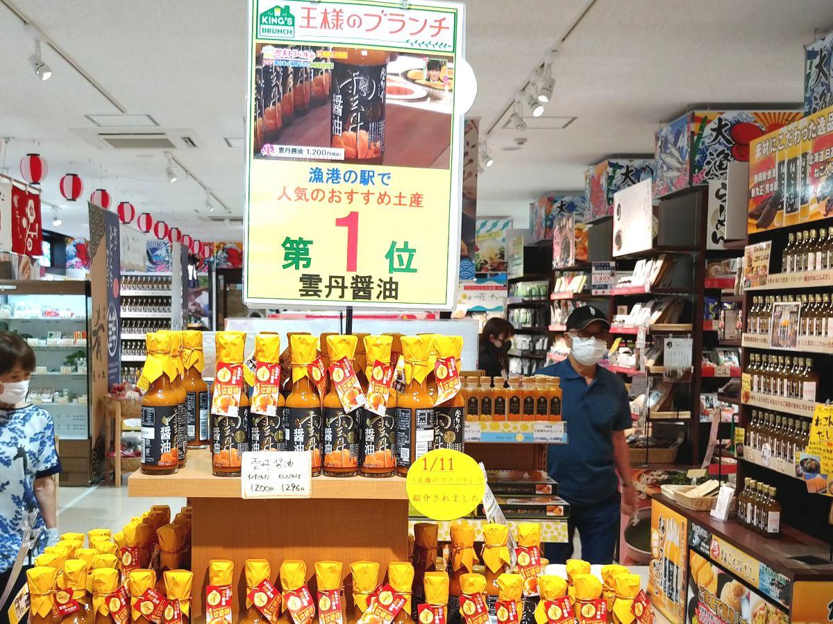 f:id:KAMP-Yokohama:20200628161238j:plain