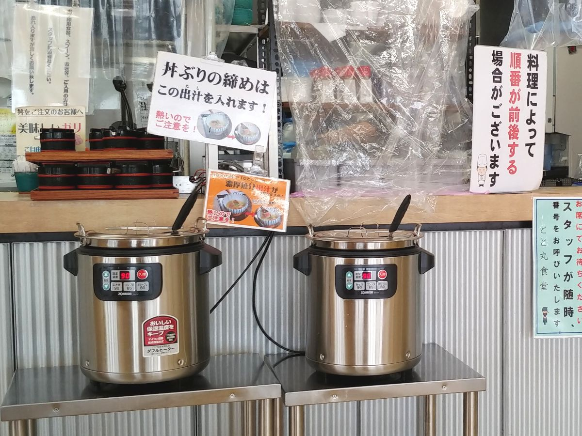 f:id:KAMP-Yokohama:20200628162528j:plain
