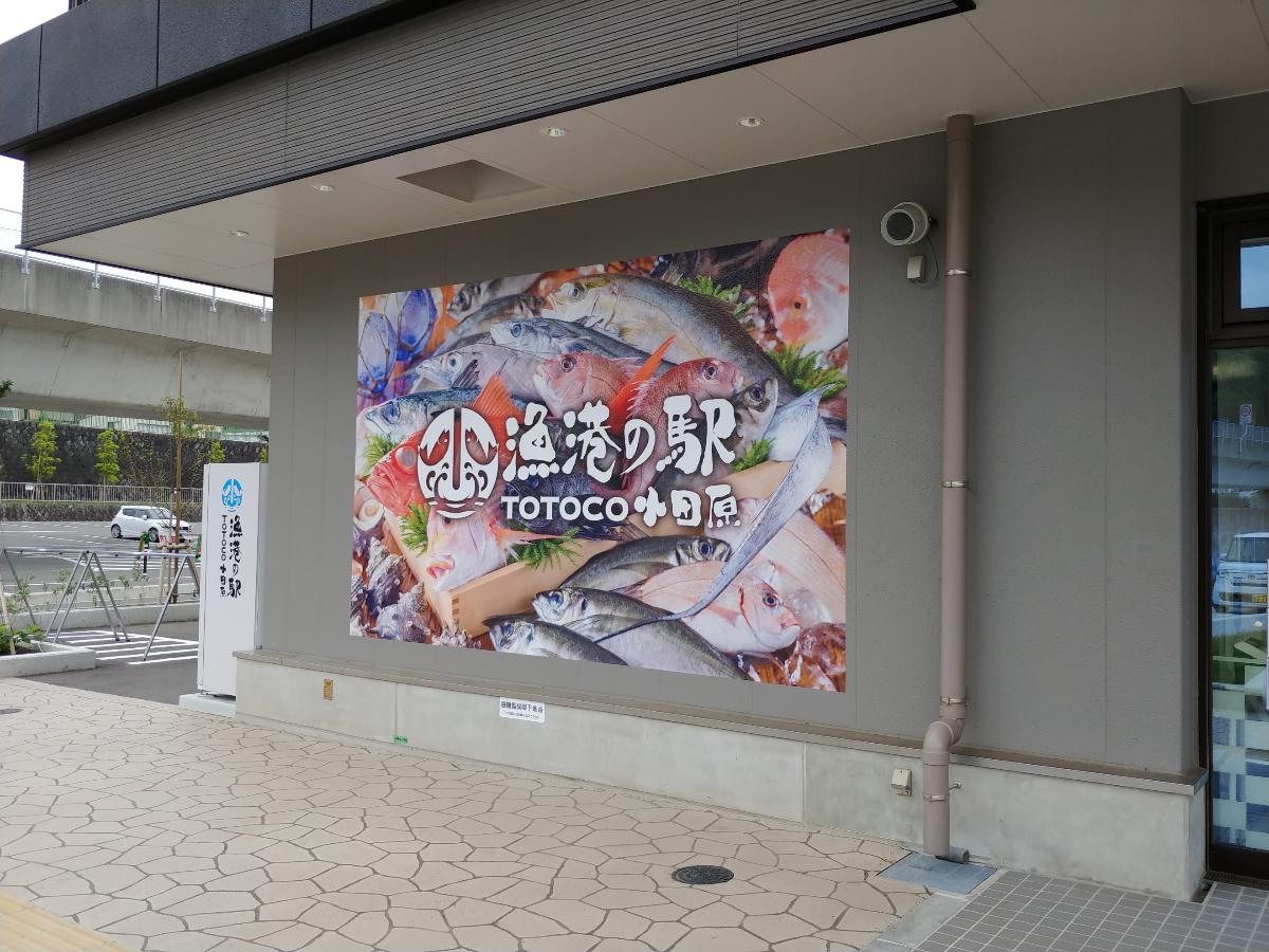 f:id:KAMP-Yokohama:20200628164601j:plain