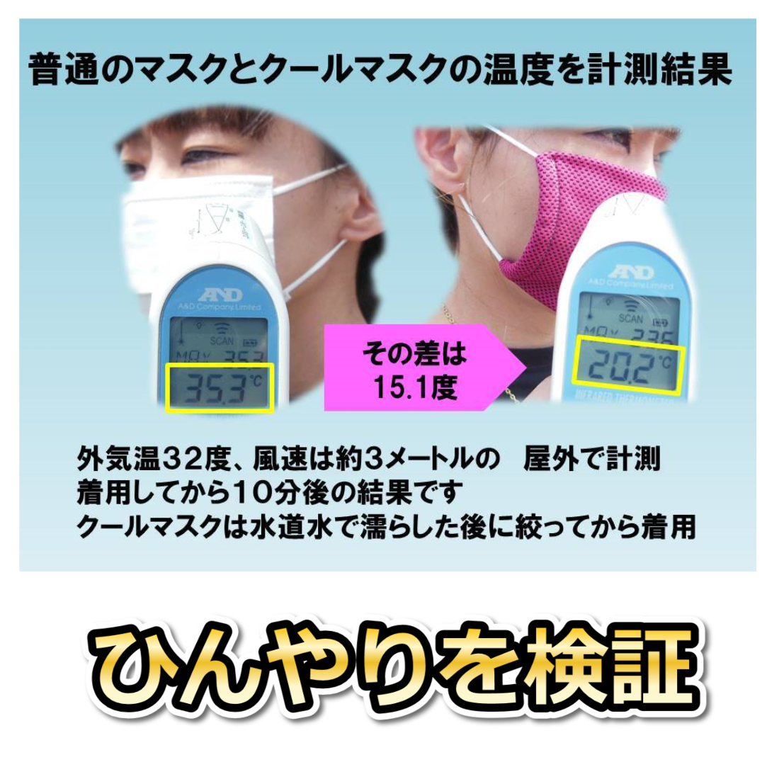 f:id:KAMP-Yokohama:20200705185753j:plain