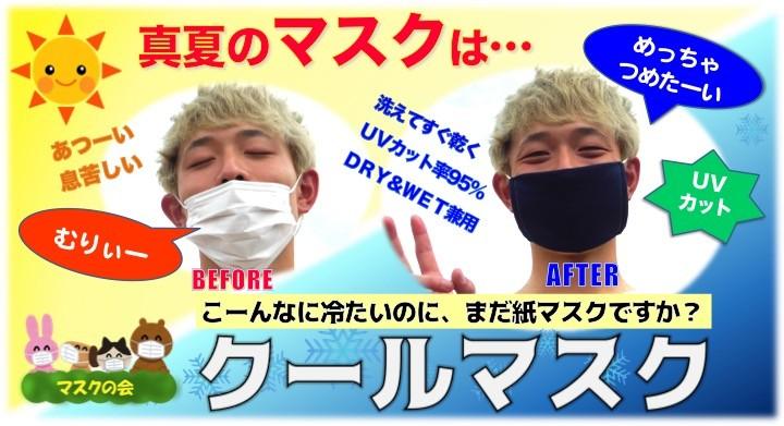 f:id:KAMP-Yokohama:20200705230123j:plain