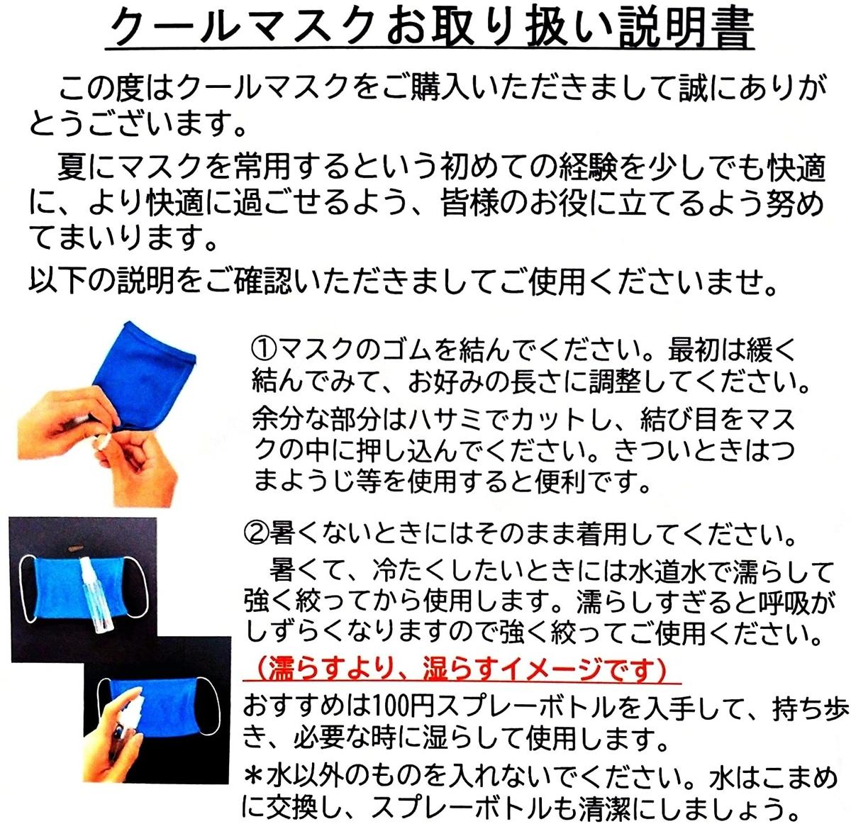 f:id:KAMP-Yokohama:20200706000710j:plain