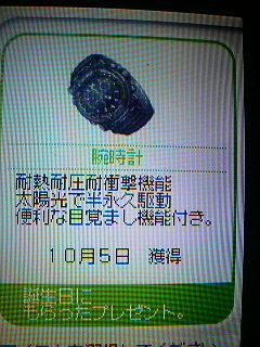 f:id:KANDWA:20091005090700j:image