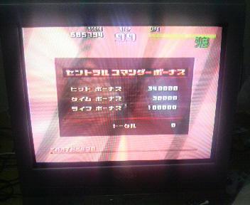 f:id:KANDWA:20091015194000j:image