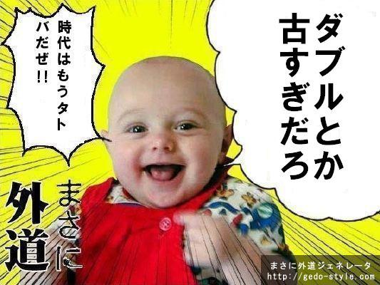 f:id:KANDWA:20100822130825j:image