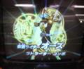 データカードダス仮面ライダーバトルガンバライド