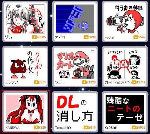 f:id:KANDWA:20101126203805j:image