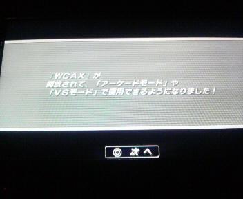 仮面ライダー クライマックスヒーローズ
