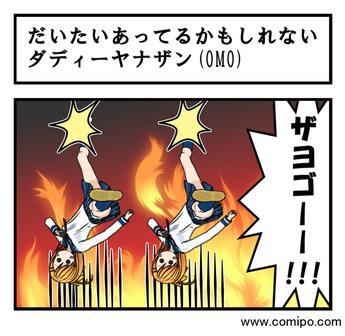 f:id:KANDWA:20101223112729j:image