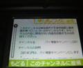20110314214117